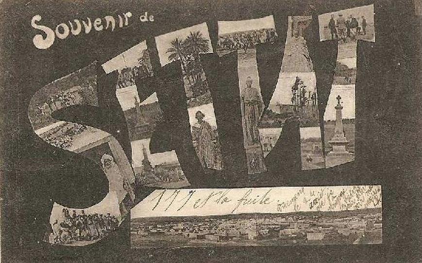 روايات مختلفة بخصوص أصل تسمية مدينة سطات
