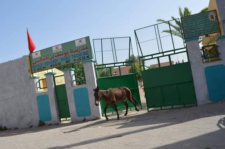مدرسة ابن تاشفين بمدينة سطات