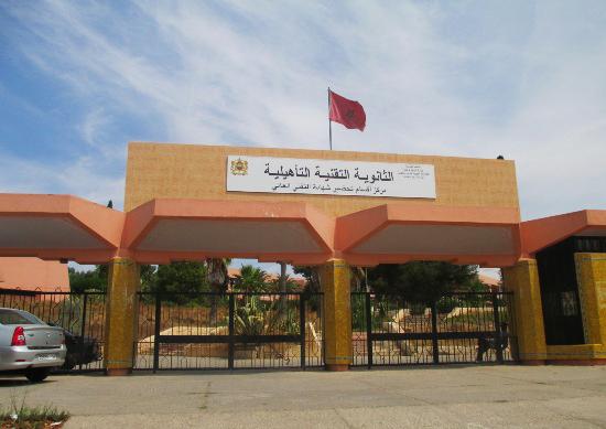 المدير الإقليمي أحمد الغنامي بالثانوية التقنية سطات