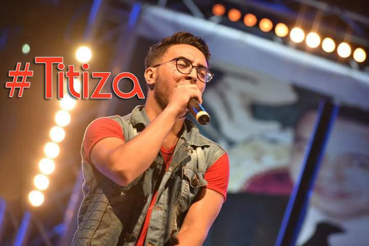 الفنان ربيع بشر يستعد لإصدار أغنيته الجديد تحت عنوان # تيتييزة