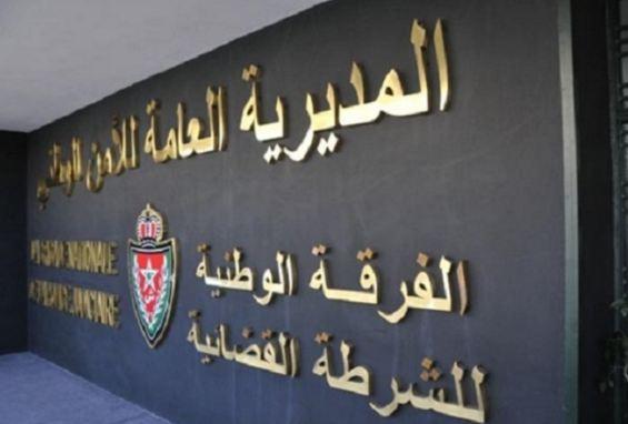 الفرقة الجنائية بسطات تحقق في تورط رئيس بلدية في التزوير