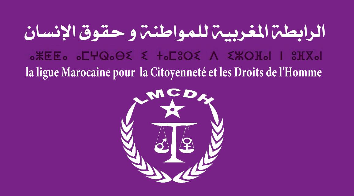 """تقرير لمنظمة حقوقية ب""""امزاب"""" يرسم صورة قاتمة عن الأوضاع ويطالب بإحداث عمالة بإبن أحمد"""