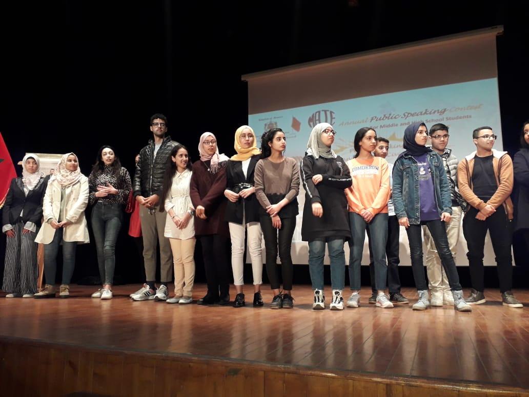 تلاميذ سطات يتنافسون في إطار المسابقة الإقليمية لفن الالقاء والخطابة باللغة الإنجليزية