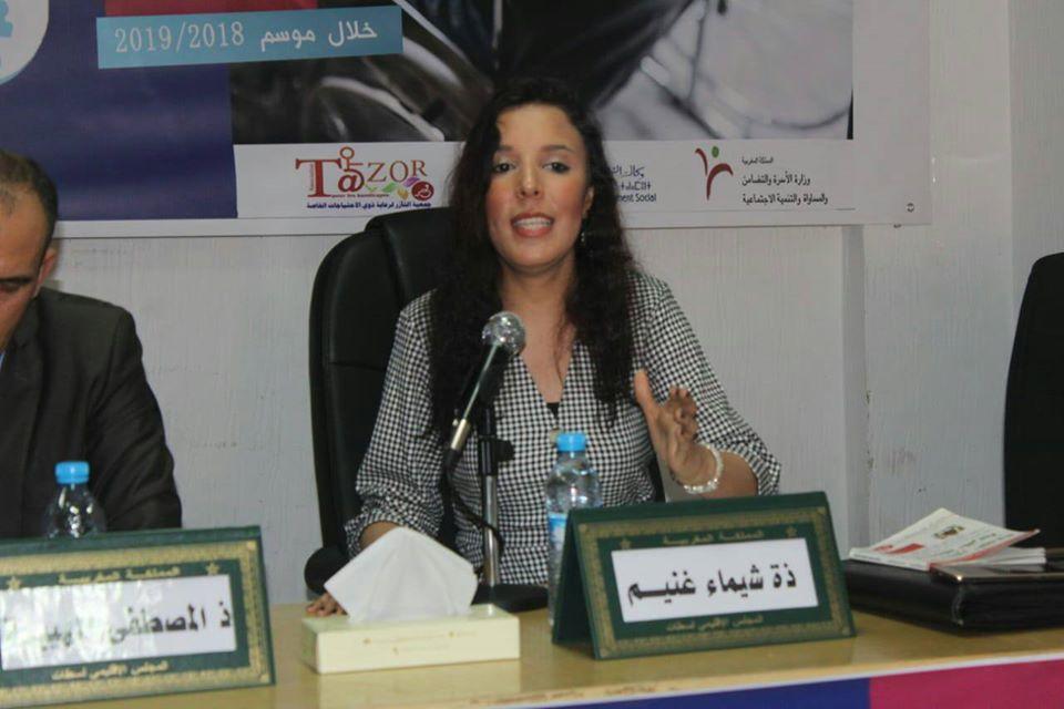 رسالة الأمل للدكتورة شيماء غنيم لأهالي سطات: لماذا تقدمنا بمبادرة العريضتين؟ لماذا استهدفنا فئة الشباب؟