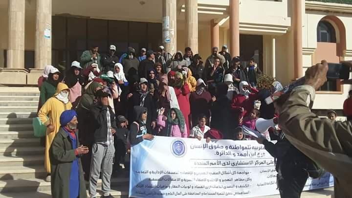 الاحتجاجات توقف أشغال دورة فبراير للمجلس الجماعي ابن أحمد وهروب الرئيس من الباب الخلفي