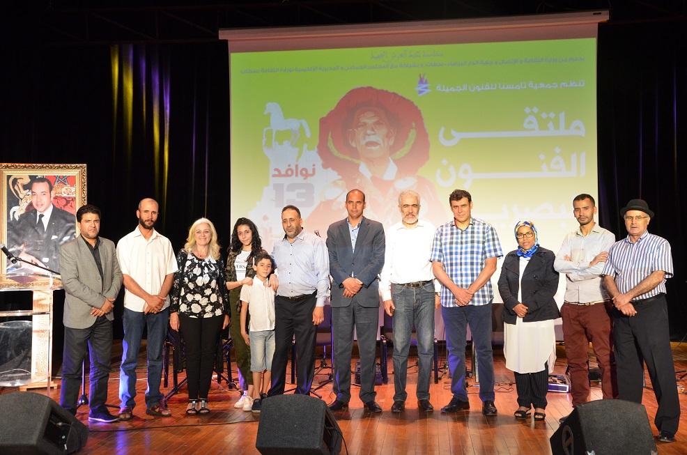 جمعية تامسنا للفنون الجميلة تقص شريط افتتاح الدورة 13 لملتقى الفنون البصرية
