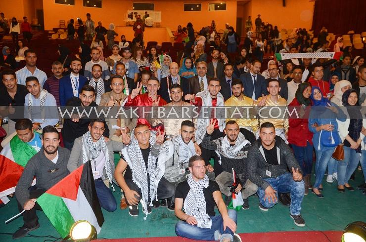 الطلبة الفلسطينين بجامعة الحسن الأول بسطات يحتفلون بذكرى إستشهاد ياسر عرفات