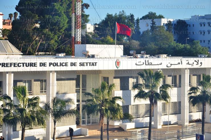 الشرطة الولائية بسطات فككت عصابة إجرامية خطيرة روعت إقليم برشيد والنواحي