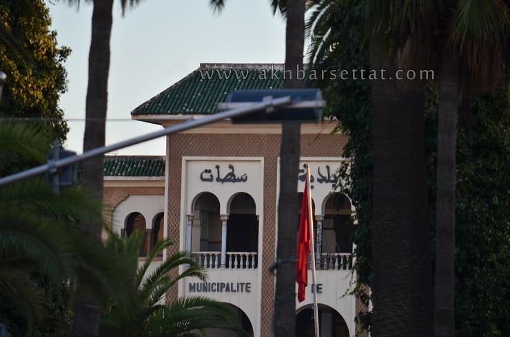 سطات ..الوعاء العقاري …باطل على باطل