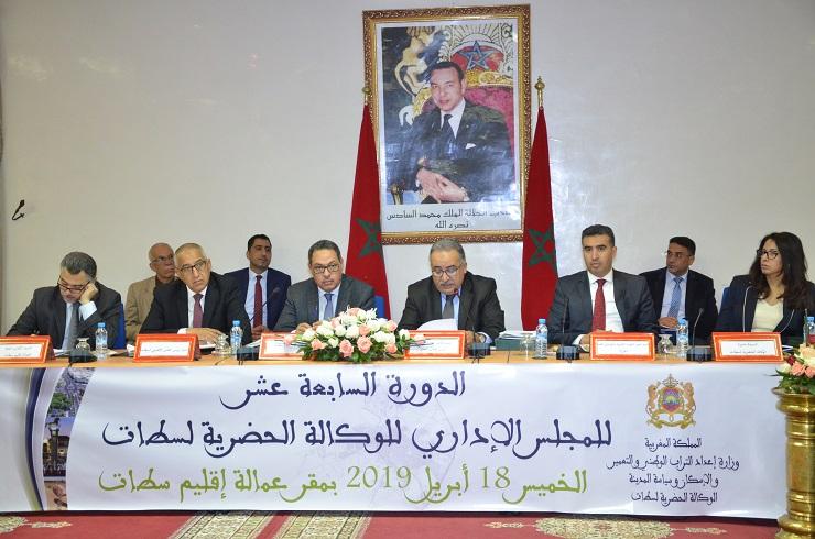 عامل إقليم سطات: الوكالة الحضرية غطت جماعات الإقليم بوثائق التعمير بنسبة %98