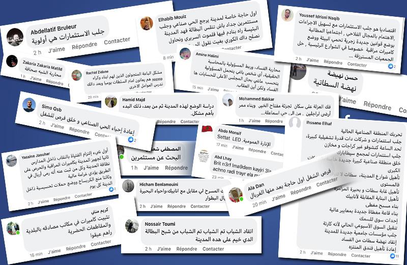 سكان سطات يرسمون صورة المدينة التي يحلمون بالعيش فيها : نريد …