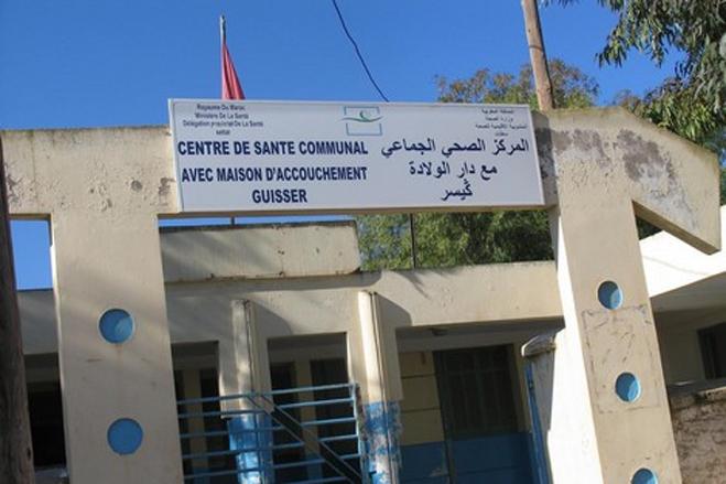 فضيحة.. سيدة تضع مولودها أمام المركز الصحي دار الشافعي بسطات بسبب غياب الطبيبة