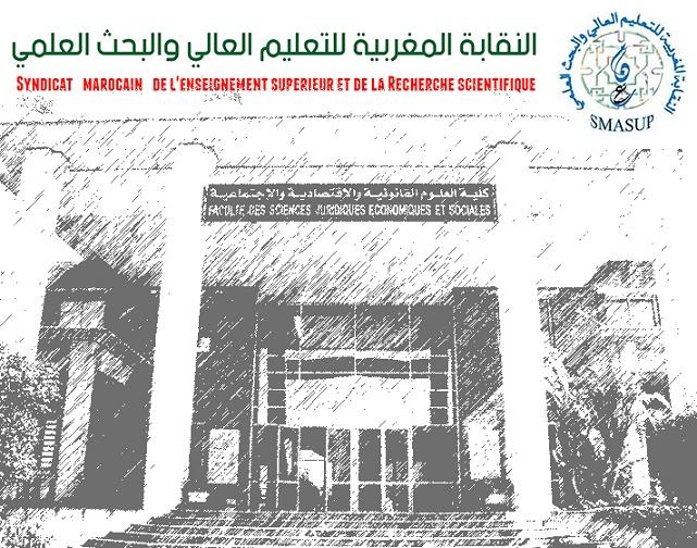 النقابة المغربية للتعليم العالي والبحث العلمي تصدر بيانا على إثر الأوضاع التي تعيشها كلية الحقوق بسطات