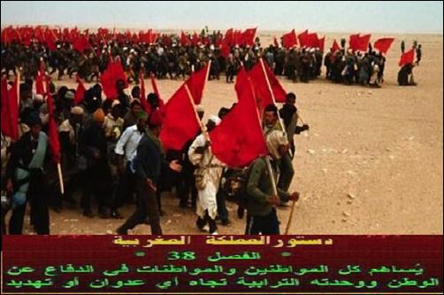 بيان توضيحي حول المسيرة الشعبية نحو النقطة الحدودية الكركرات