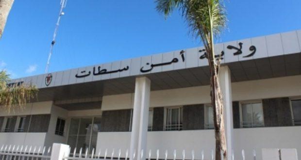 وفاة شاب بسطات كان موضوعا تحت تدبير الحراسة النظرية بالمستشفى الجهوي بالمدينة