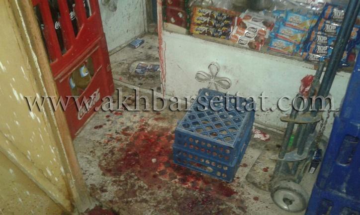 سرقة واعتداء بالسلاح الابيض على صاحب محل بنزالت الشيخ بسطات + صور