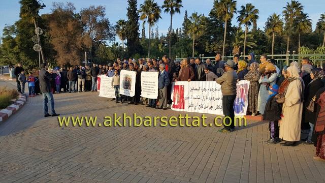 منخرطو ودادية بدر ينظمون وقفة امام عمالة سطات
