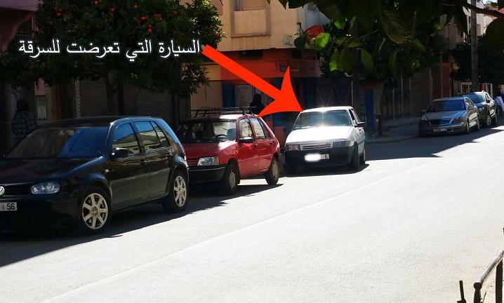تعرض سيارة سيدة للسرقة بحي نزالت الشيخ أمام أعين المارة