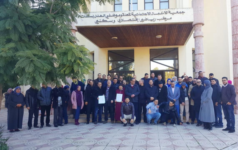 موظفو العدل بسطات يحتجون أمام مركب الخدمات الإجتماعية