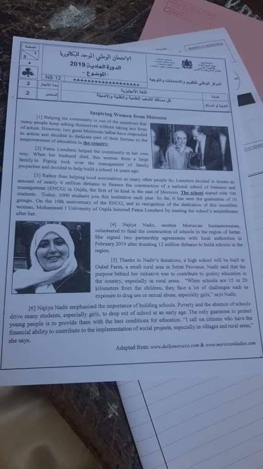 فخر سطات نجية نظير بعد تربعها على قلوب المغاربة تتحول لأيقونة باكالوريا هذه السنة