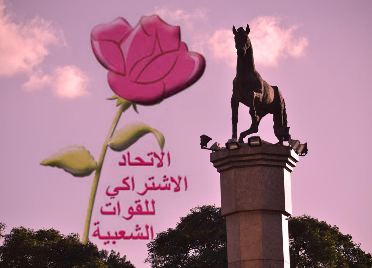 """هل تهب نسائم المصالحة الاتحادية على """"وردة"""" إقليم سطات"""