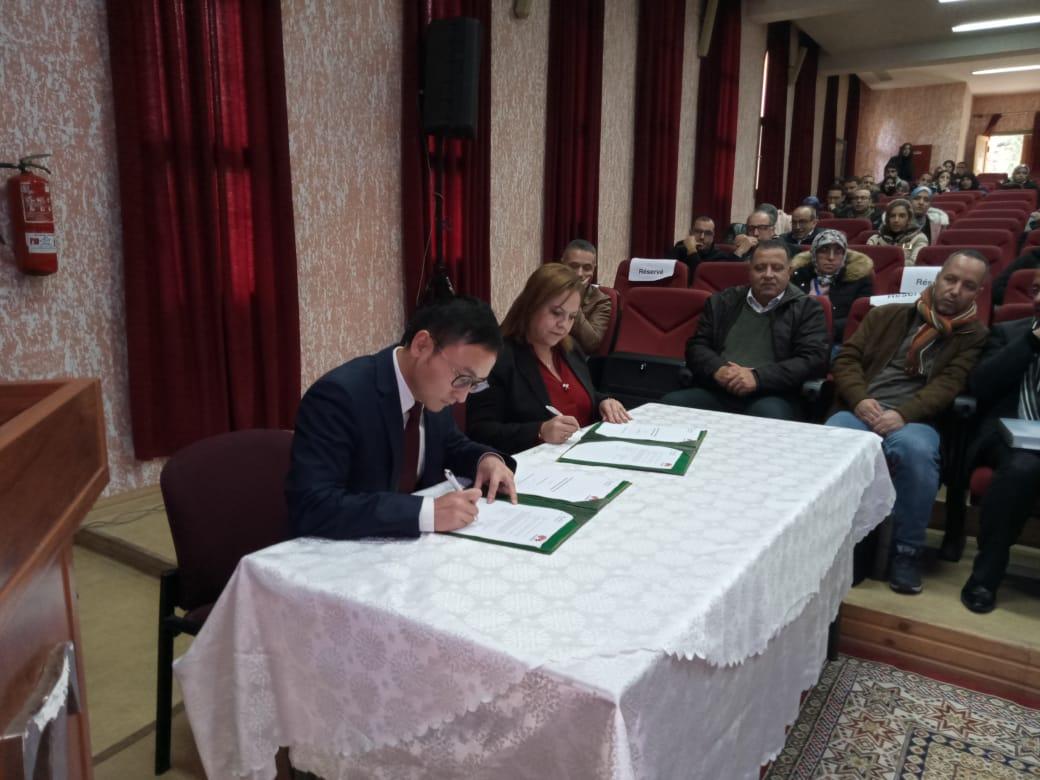 اتفاقية شراكة بين جامعة الحسن الأول وهواوي المغرب لتعزيز مهارات تكنلوجيا المعلومات داخل الجامعة