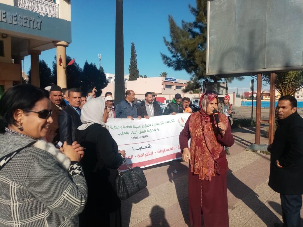 حقوقيون يحتجون ضد مديرة الوكالة الحضرية بسطات ويطالبون برحيلها