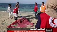 انتشال جثث عشرات المهاجرين قبالة سواحل ليبيا