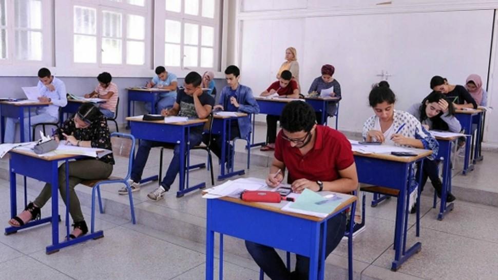 هؤلاء التلاميذ حصلوا على أعلى المعدلات في نتائج الباكلوريا باقليم سطات