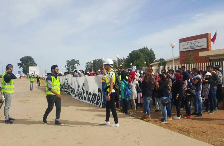 مهندسو المدرسة الوطنية للعلوم التطبيقية بخريبكة مستمرون في الاحتجاج ومقاطعة التكوين