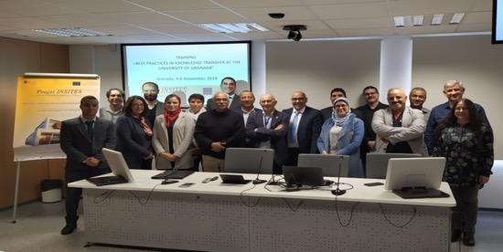 غرناطة تحتضن لقاء حول تدبير النقل المعرفي في ميدان الابتكار باشراف من جامعة الحسن الأول