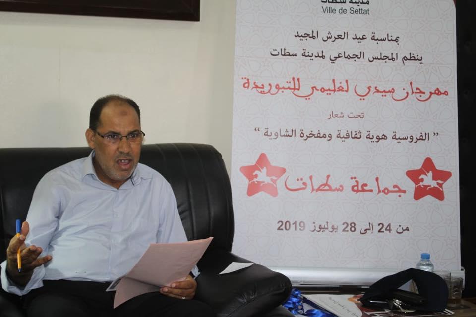 """العزيزي يبرر صرف 45 مليون لشركة خاصة من أجل تنظيم المهرجان ويهاجم """"أخبار سطات"""""""