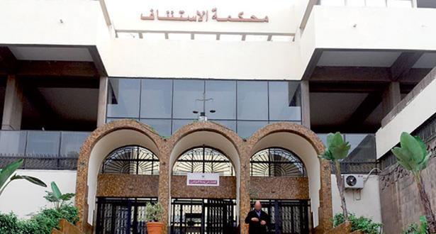 ادانة رئيس جماعة دار الشافعي ابتدائيا في ملف الاختلالات المالية بالجماعة