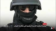 فعالية المقاربة الأمنية المغربية في مكافحة الإرهاب