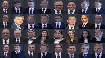 """ة تعريفية حول وزراء الحكومة المغربية الجديدة"""""""