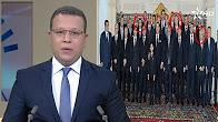 محمد السادس يستبعد 12 وزيرا من حكومة بنكيران