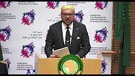 الخطاب السامي الذي ألقاه الملك محمد السادس أمام القمة 28 للاتحاد الافريقي