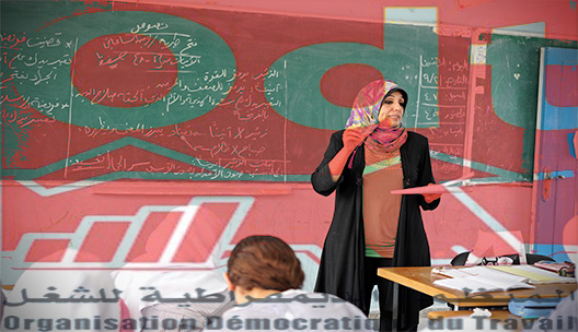المنظمة الديمقراطية للتعليم بسطات تهنئ نساء التعليم بالاقليم بمناسبة 8 مارس