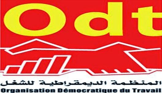 بلاغ للمنظمة الديمقراطية للتعليم بسطات حول اللقاء الذي أجري مع السيد عامل صاحب الجلالة