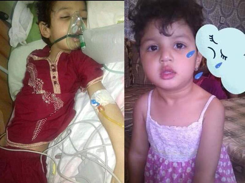 #أنقدو دعاء.. نداء ساكنة سطات من أجل انقاذ الطفلة دعاء
