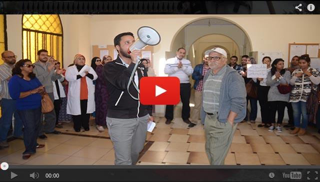 وقفة احتجاجية أمام المديرية الجهوية للصحة بسطــــات