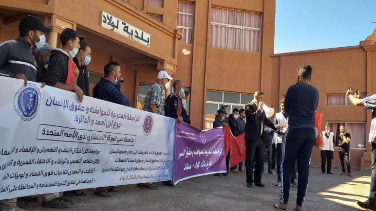 متضررون من مشروع تصميم التهيئة الحضرية لـولاد يطالبون مجلس الجماعة برفضه في وقفة احتجاجية
