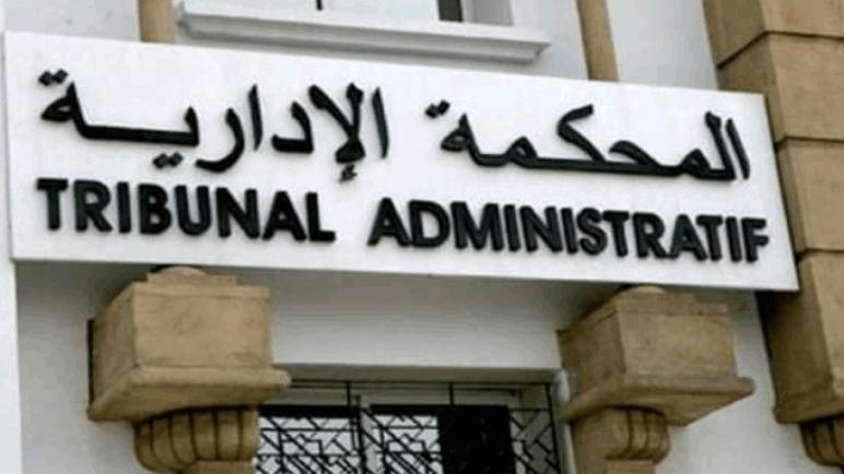 المحكمة الإدارية بالدار البيضاء تعزل رئيس المجلس الجماعي للبروج وعضوا بالمجلس