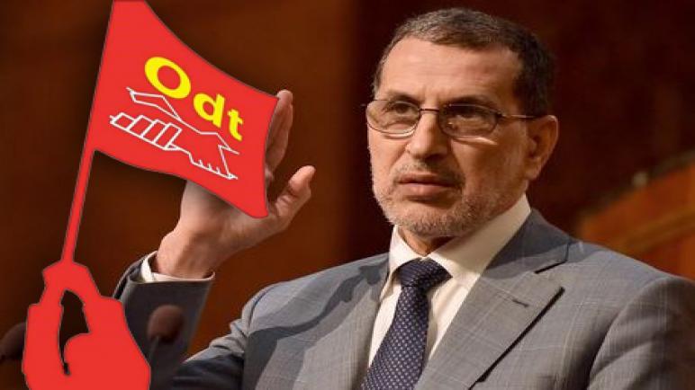 نقابة تطالب رئيس الحكومة بمنحة العيد لكل موظفي ومستخدمي الدولة