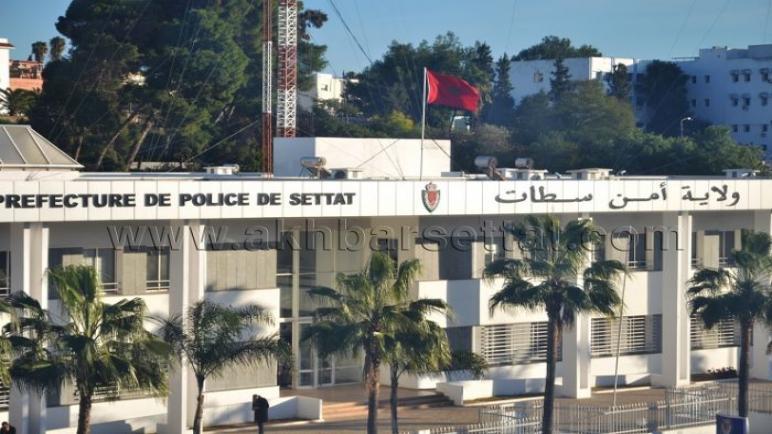 أمن سطات يتفاعل مع منشور على الفايسبوك ويوقف متهمين بتعنيف طالبة