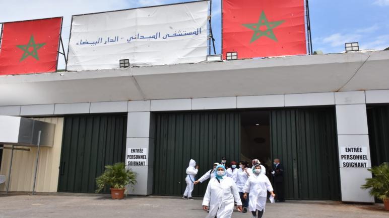 نسبة الملء بالمستشفيات الميدانية لجهة الدار البيضاء سطات تزيد عن 83 بالمائة !!