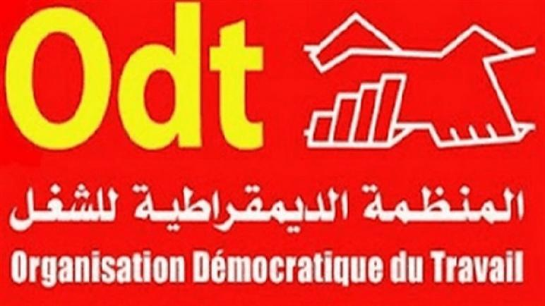 ذكرى 20 فبراير: الطبقة العاملة والفئات الهشة في المجتمع تدفع فاتورة الأزمة مجدّدا