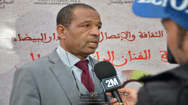 تعزية في وفاة والدة عبد الله الشخص رئيس قسم الاتصال بعمالة سطات