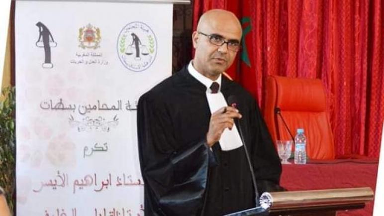 انتخاب الاستاذ رضوان مفتاح نقيبا لهيأة المحامين بسطات
