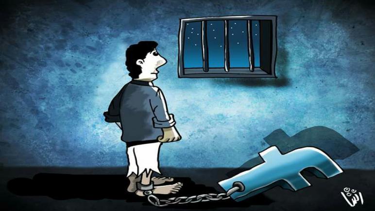 للعالم الافتراضي مفاتيح تقود إلى السجن…